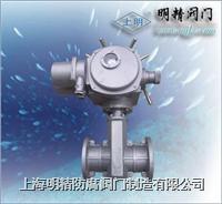 電動夾管閥/上海明精防腐制造有限公司021-631786597