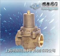 YZ11X系列直接作用薄膜式水用減壓閥 YZ11X