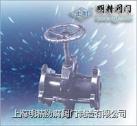 氣動管夾閥/上海明精防腐制造有限公司021-63176597