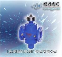 四川農經網ZL47F型自力式平衡閥/上海明精防腐制造有限公司021-63176597 ZL47F-16型