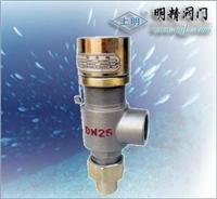 AH21F型彈簧式安全回流閥/上海明精防腐制造有限公司021-63176597 AH21F型