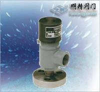空氣微啟式高壓安全閥/上海明精防腐制造有限公司021-63176597 A41Y-160(320)