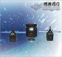杠桿安全閥/上海明精防腐制造有限公司021-63176597 杠桿安全閥