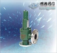 TA型油用安全閥/上海明精防腐制造有限公司021-63176597 煉油專用安全閥