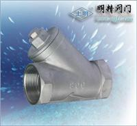 SMTYG型螺紋過濾器 TYG型