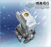 上海不銹鋼電動四通換向球閥 D371F-10F