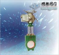 Z973X電動漿液閥 Z973X