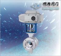 上海ZAJV型電動V型調節球閥 ZAJV型