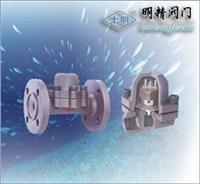 上明牌可調雙金屬片式蒸汽疏水閥 可調雙金屬片式蒸汽疏水閥