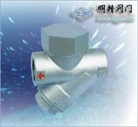 碳鋼圓盤式疏水閥 1