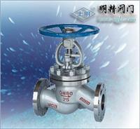 上海J41W截止閥 J41W