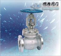 上海J41W-150Lb美標截止閥 J41W-150Lb