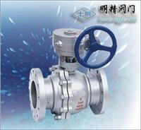 開封市0378 /氧氣專用球閥/上海閥門廠021-6380050 氧氣專用球閥