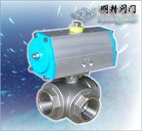 SMQ614氣動三通內螺紋球閥 Q614F