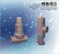 ST系列疏水閥 可調恒溫式蒸汽疏水閥