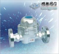 雙金屬片蒸汽式疏水閥 雙金屬片式蒸汽疏水閥