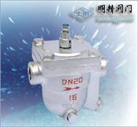 自由浮球式蒸汽疏水閥 自由浮球式蒸汽疏水閥