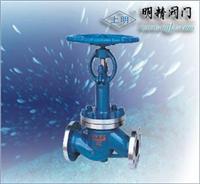 上海DJ41Y型低溫截止閥 低溫截止(節流)閥