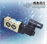 SMHVJB25電磁閥 HVJB25
