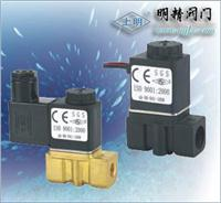 RSOSL水用電磁閥 RSOSL水用電磁閥