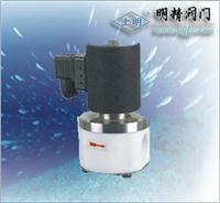 ZCF4氟塑料電磁閥 ZCF4氟塑料電磁閥
