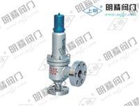 高壓微啟式安全閥 A42Y-64(100)