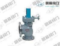 高溫高壓安全閥 A49Y-100、100V