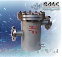 桶型籃式過濾器 TDG