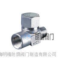 熱動力型蒸汽螺紋疏水閥