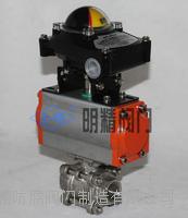 氣動三片式內螺紋球閥 Q611