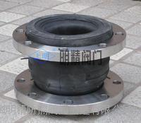 橡膠接頭KXT-10P