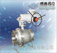 Q947F固定式電動球閥