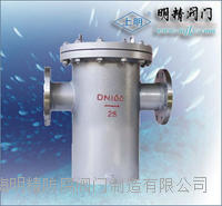 液化氣籃式過濾器
