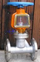氧氣截止閥 JY41W-16P