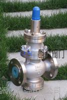 蒸汽減壓閥 Y43H-16P