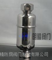 日標不銹鋼排氣閥 P11H