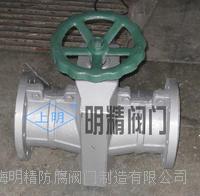 鋁合金管夾閥