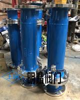 不銹鋼氧氣過濾器 QF-16P