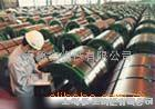 長期寶鋼/邯鋼0.17-2.0軋硬卷