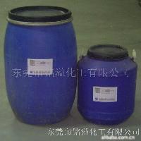 纱线油SXY