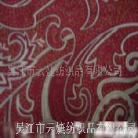 压花麂皮绒  各种规格的染色、印花、复合