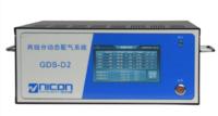 北京+尼科儀器+多組分動態配氣系統+配氣系統 GDS-D2