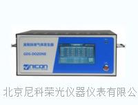 臭氧標準氣體發生器