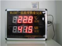 大屏幕温湿度测控仪表   WLMTH—BC