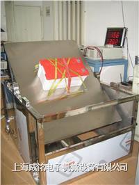 蓄电池耐搖摆试验机  WM-45-100型  WM-22.5-50型
