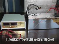 锂电池短路电性能试验机