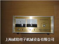 电池塑壳耐压测试仪20KV-15KV