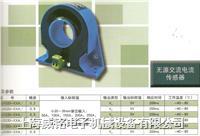 交流电流电压功率直流电流电压功率变送器 WM