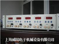 矿灯锂电池铅酸电池试验全套设备 WM