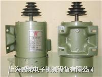 小型电动机 WM-550/450/350